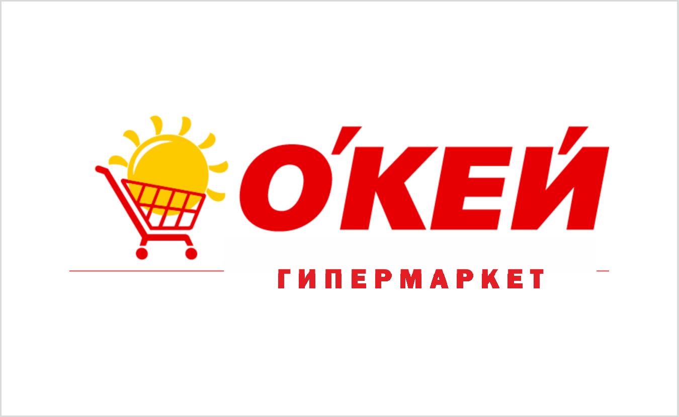 full_o-kej