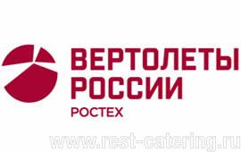 rosteh1